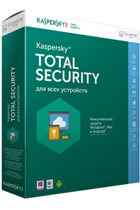 kaspersky-total-security-2016-box